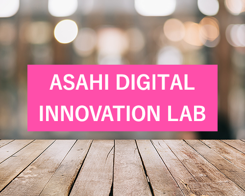 ASAHI DIGITAL INNOVATION LAB